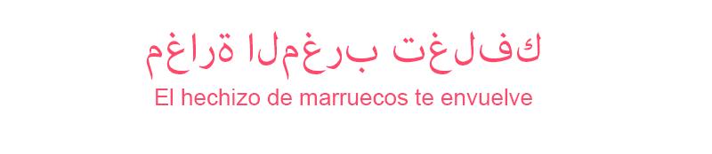 Rutas y Excursiones por Marruecos